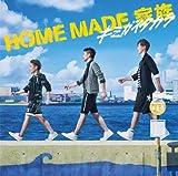 N.A.M.A.♪HOME MADE 家族