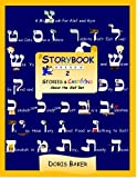 img - for Storybook Hebrew 2: Stories and Cartoons About the Alef Bet book / textbook / text book