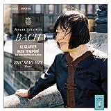J.S.バッハ : 平均律クラヴィーア曲集 第1巻、第2巻 (全曲) (Johann Sebastian Bach : Le Clavier Bien Tempere | Das Wohltemperierte Klavier / Zhu Xiao-Mei (Piano)) (4CD Box) [輸入盤]