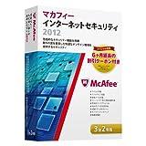 マカフィー インターネットセキュリティ 2012 3台用 (2年)