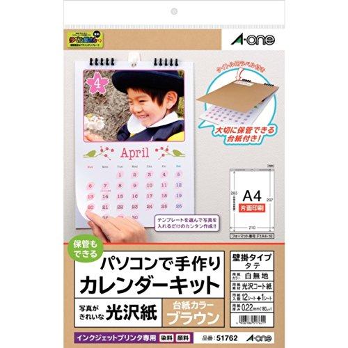 エーワン 手作りカレンダー 壁掛けタイプ 光沢紙 13枚 51762