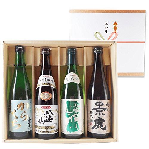 お中元 夏のギフト 日本酒 飲み比べセット 「上喜元」「八海山」「根知男山」「越乃景虎」 720ml 4本