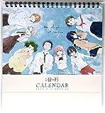 【映画グッズ】聲の形 2017年卓上カレンダー