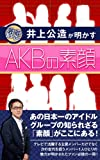 AKB