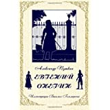 Eugene Onegin (Illustrated)di Alexander Pushkin