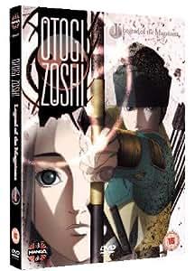 Otogi Zoshi - Vol. 1 - Legend Of The Magatama [UK Import]