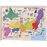 令制国(旧国名)日本地図Click ... : 日本地図 旧国名 白地図 : 日本