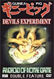 Guinea Pig Devils Experiment /Andriod of Notre Dame Double Feature cover.
