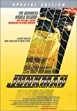 Junkman (Widescreen)