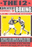 12 Greatest Rounds Of Boxing [DVD]