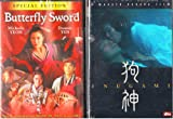 Inugami , Butterfly Sword : Oriental 2 Pack