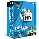 HD動画変換 スタジオ 4 - 動画編集、動画ダウンロード多機能一体ソフト 動画編集ソフト 動画変換ソフト HD、3D動画変換対応、iPhone5S iPhone5C出力対応、YouTubeダウンロード対応