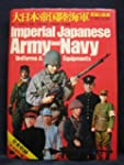 Imperial Japanese Army and Navy Unifo...