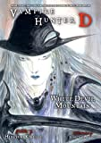 Vampire Hunter D Volume 22