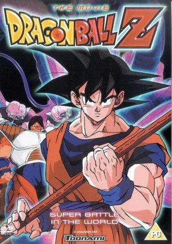 ドラゴンボール Z [DVD] 北米版