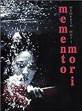 echange, troc Memento Mori - Édition Digipack 2 DVD