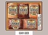 御歳暮 伝承献呈 伊藤ハム 5種入り GMV503