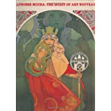 Alphonse Mucha: The Spirit of Art Nouveau ~ Victor Arwas