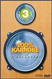 echange, troc 100 % Karaoké - Vol.3