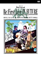 Re:First Live IN FUTURE [DVD]()