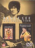 Bruce Lee: A Warrior's Journey/Enter The Dragon [DVD]