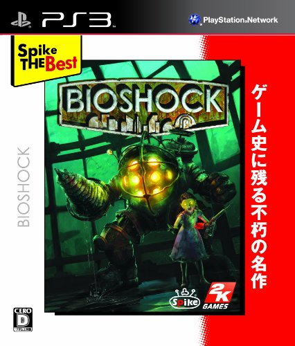 Bioshock (Spike the Best) [Japan Import]