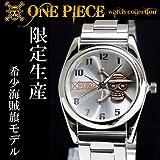 ワンピース アンティーク調 腕時計 限定生産 希少海賊旗モデル ブロンズ
