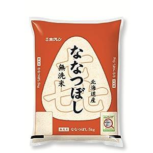 【精米】ホクレン無洗米 ななつぼし 5kg 平成27年産