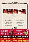 リンカーンDVD 1 [DVD]の画像
