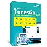 Wondershare Tunes Go(Win版) 音楽転送 バックアップソフト iPhoneからitunesへ音楽転送 ipod音楽転送 データ 引っ越し バックアップ|ワンダーシェアー