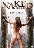 NAKED 凌辱の森 [DVD]