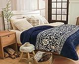 Tonala Invernal Blanket Queen