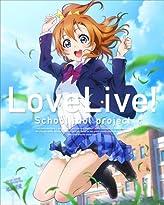 ラブライブ!  2nd Season 第1巻 (限定版)