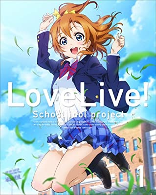 ラブライブ!  2nd Season 1 (特装限定版) [Blu-ray]