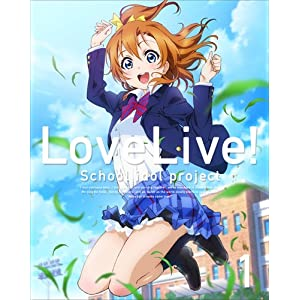 ラブライブ!  2nd Season 1 (特装限定版) [Blu-ray] (Amazon)