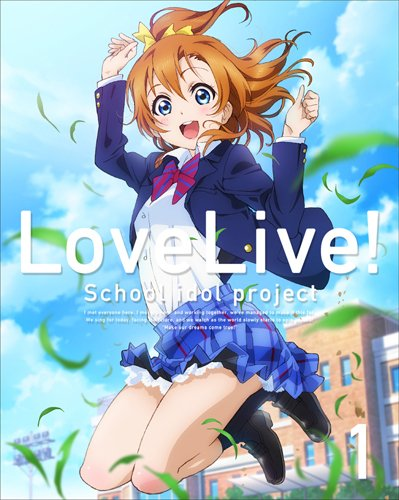 ��֥饤��!  2nd Season 1 (����������) [Blu-ray]