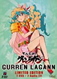 echange, troc Gurren lagann, vol. 2 - Edition Collector