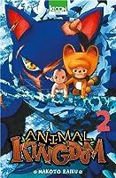 Animal kingdom Vol.2