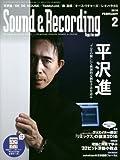 Sound & Recording Magazine (サウンド アンド レコーディング マガジン) 2016年 2月号 (小冊子「サンレコ・ビギナーズ2016」付) [雑誌]