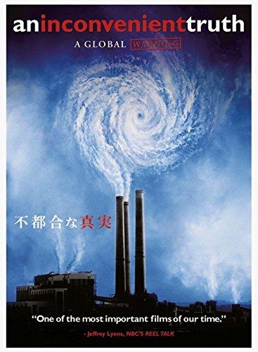 不都合な真実 スペシャル・コレクターズ・エディション [DVD]