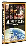 E.T.の住む星 惑星オーレリア [DVD]