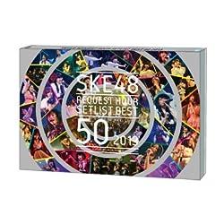 SKE48 リクエストアワーセットリストベスト50 2013 ~あなたの好きな曲を神曲と呼ぶ。だから、リクエストアワーは神曲祭り。~ スペシャルBOX