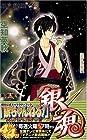 銀魂 第12巻 2006年04月04日発売
