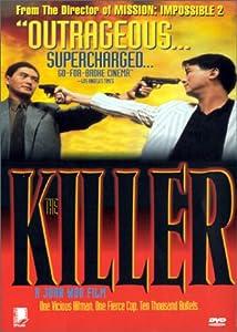 Killer (Widescreen)