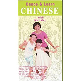 Dance & Learn Chinese with Mei Mei