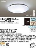 Panasonic 洋風シーリングライト明るさフリー(LEDノーマル丸型)調色(~6畳用) LSEB1026Z
