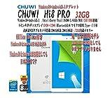 タブレットPC CHUWI Hi8 PRO Windows10+Android5.1 Intel Cherry Trail Z8300 最大1.84GHz クアッドコア DDR3L 2GB/32GB 8インチIPSスクリーン1920×1200ドット/Bluetooth/HDMI/Type- C USB 日本語設定済み Office Online 対応 [並行輸入品]