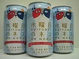 水曜日のネコ 350ml×3缶セット ■ヤッホーブルーイング ランキングお取り寄せ