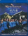 Riverdance Live From Beijing [Blu-ray]