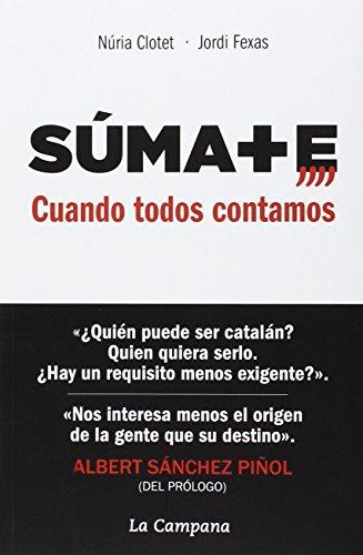suma-e